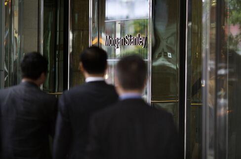 Morgan Stanley Said to Defer Bonuses to Top Bankers, Traders