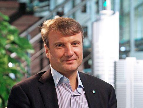 Sberbank CEO Gref