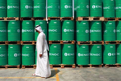 Dubai's ENOC Will More Than Double Fujairah Lubricants Plant