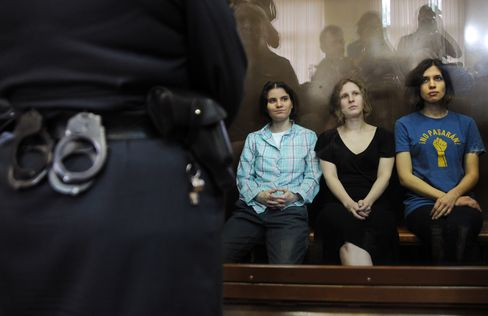 Member Of The Band Pussy Riot Sit In Court