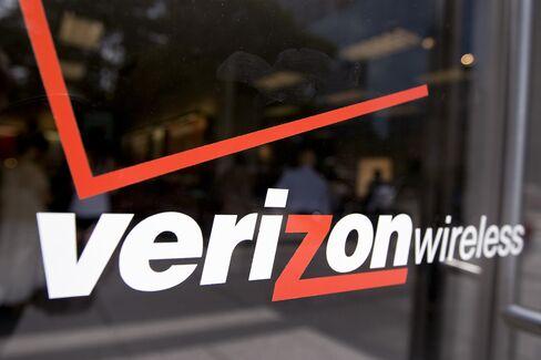 A Verizon Wireless store