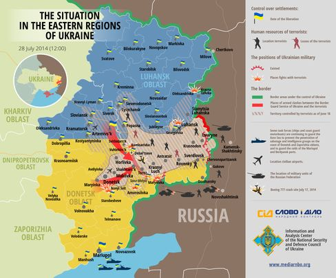 Situation in Eastern Regions of Ukraine -- July 28, 2014