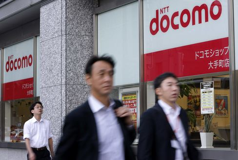 DoCoMo to Maintain Dividends Next Fiscal Year