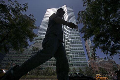 Goldman Profit Beats Estimates on Debt Trading, Investments