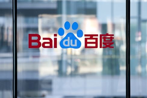 Baidu Leads Internet Stocks' Rally on Earnings