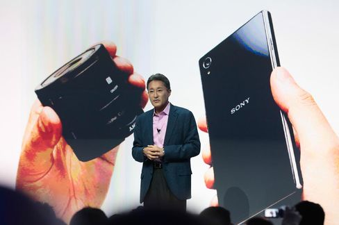 Sony Bets on Xperia Z1 to Surpass LG, Lenovo in Smartphone Race