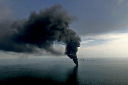 BP Investors See Spill Deal Narrowing $44 Billion Gap