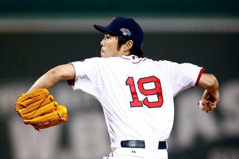 Boston Red Sox Pitcher Koji Uehara
