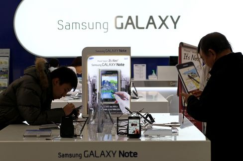Samsung Profit Rises to Record on Galaxy Sales