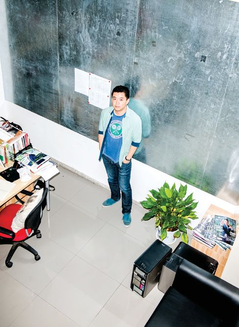 Martin Hang, age 31