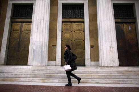 Greece to Pledge 20% Cut in Minimum Wage