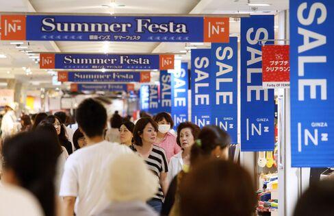 Japan Sales-Tax