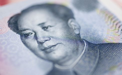 Yuan Rises Most in Six Weeks on Exports, Stronger PBOC Fixing