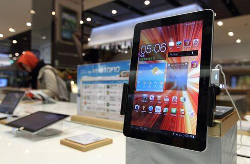 Samsung Wins U.K. Apple Ruling Over 'Not as Cool' Galaxy Tab