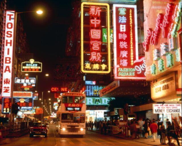 Hong Kong's future doesn't look as bright anymore.