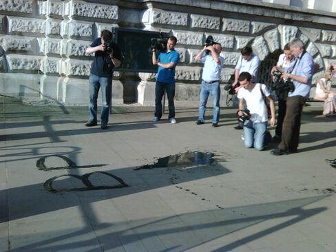BP Protest at Tate Britain