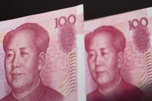 China December New Yuan Loans and Money Supply Trail Estimates