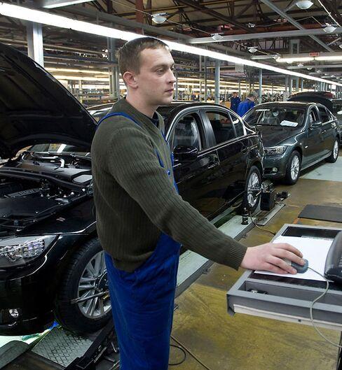 Russian Auto Plant