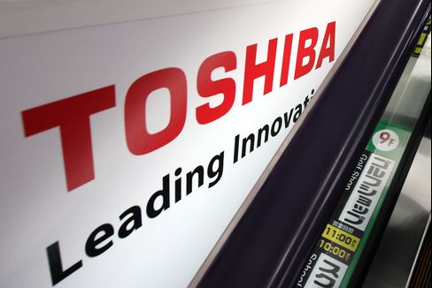 Toshiba Falls on Report It May Buy Shaw's Westinghouse Stake