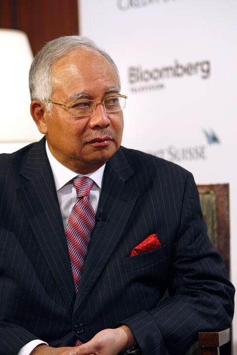 Najib Razak, Malaysia's prime minister