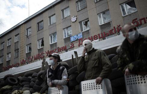 Pro-Russia Separatists