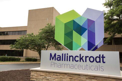 Mallinckrodt Missouri Offices