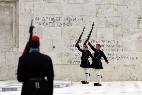 Greece's Exchanged Bonds May Yield 20%
