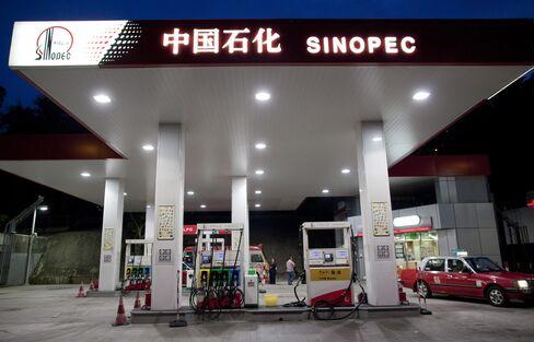 Sinopec Third-Quarter Profit Falls 9.4 Percent, Beats Estimates