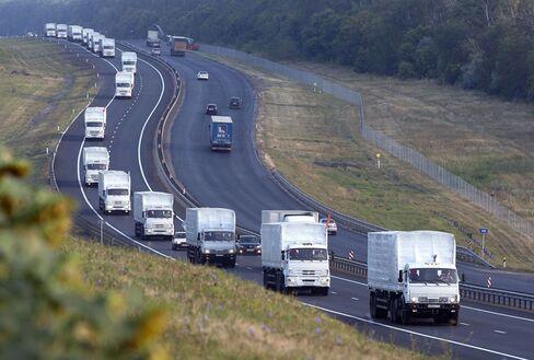 Humanitarian Aid Convoy