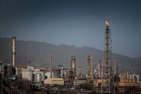 Oil Refinery in Spain