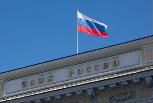 Russia Leaves Rates Unchanged After Ignatiev's Inflation Warning