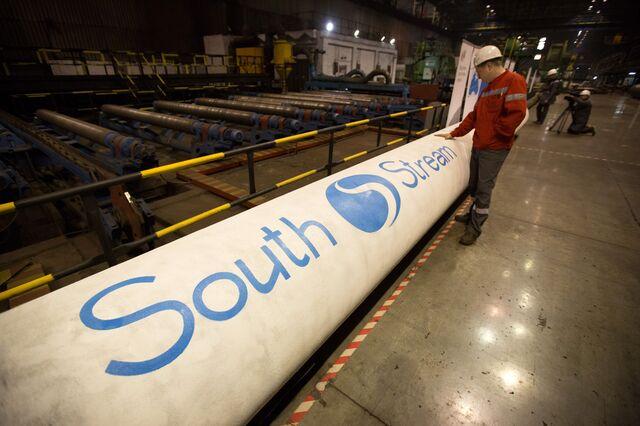 U.S. and Europe find Russian pipeline's weakest link: Bulgaria.
