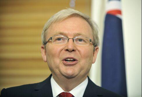 Australia's former Prime Minister