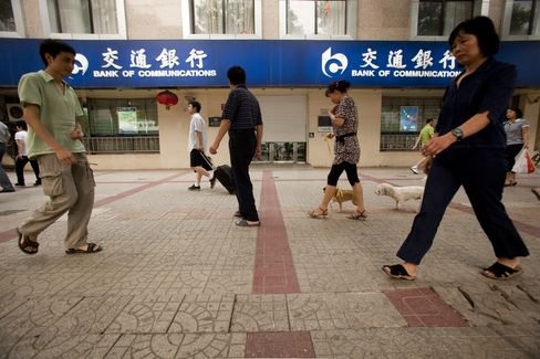 Chinese Lender