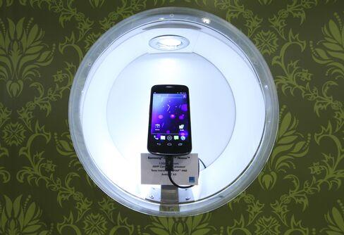 Samsung Probably Overtook Nokia in Phone Sales