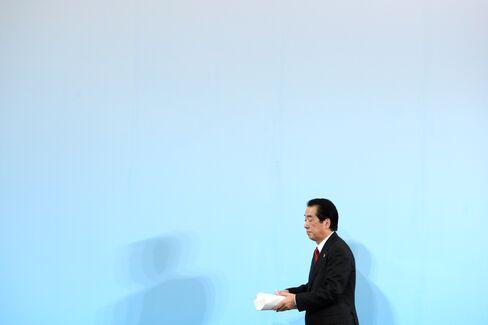 Japan Deployment Near Isles Might Worsen China Ties