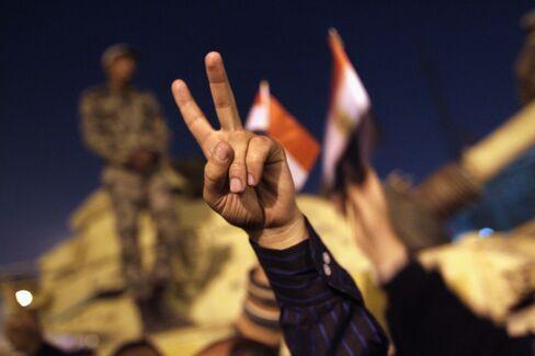 Demonstrators Celebrate Mubarak's Departure
