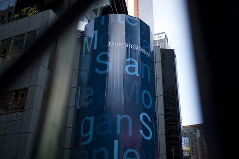 Morgan Stanley Beats Estimates on Increase in Brokerage Revenue