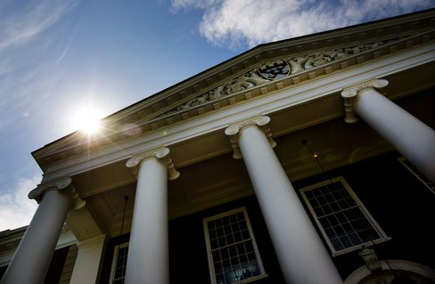 Harvard Business School Gets $40 Million Gift From Chao Family