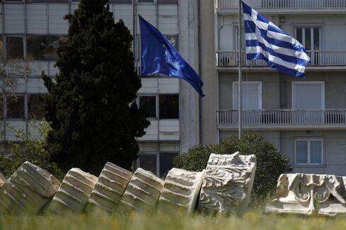 EU & Greek Flags