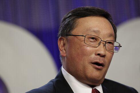 BlackBerry Chief Executive Officer John Chen