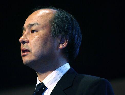 Yahoo Japan Chairman Masayoshi Son