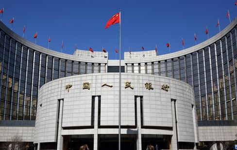 China Swaps Climb to 2011 High as PBOC Refrains From Adding Cash