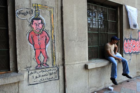 Mubarak on Trial as Search for Justice Bridges Division