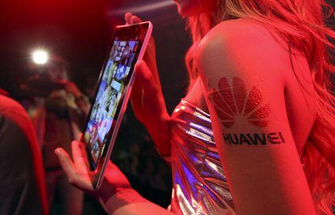 Huawei Revenue Exceeds $32 Billion