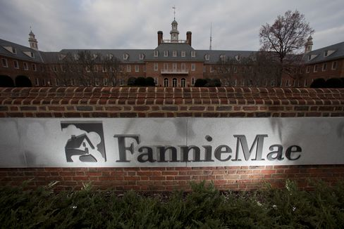 Fannie Mae headquarters stands in Washington, D.C. Photographer: Andrew Harrer/Bloomberg