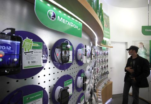 Investors Said to Seek Up to $11 Billion MegaFon IPO Valuation