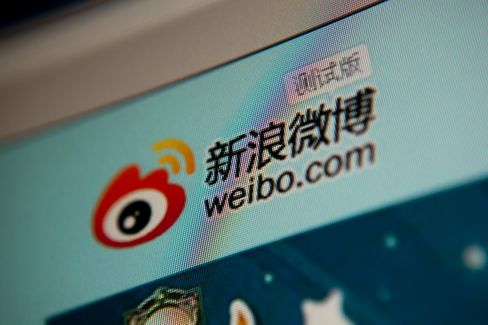 Alibaba Acquires 18% of China's Twitter-Like Weibo From Sina