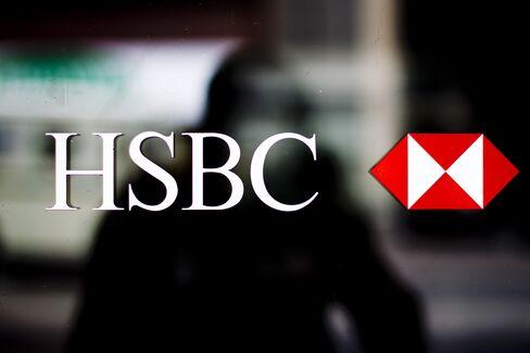 HSBC Agrees to Pay $1.92 Billion in Money-Laundering Settlement