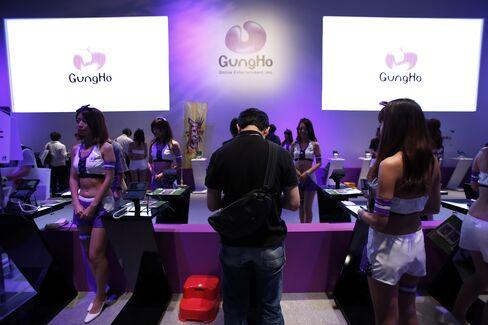 GungHo Booth